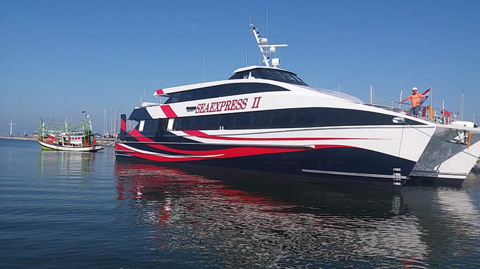 "29m Passenger Ferry ""Sea Express 11"""
