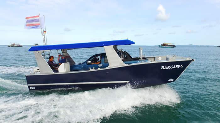 """Bargass 6' 8.8 Metre Aluminium Landing Craft for sale"